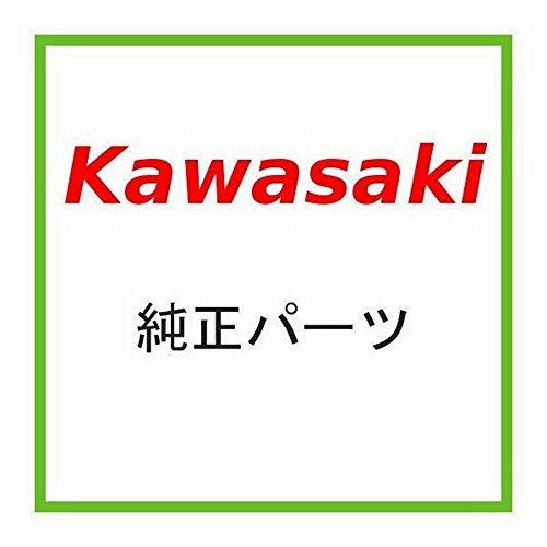 K7 04 Kawasaki Ninja ZX10 used Left Mid Middle Fairing Plastic 55028-0007-660