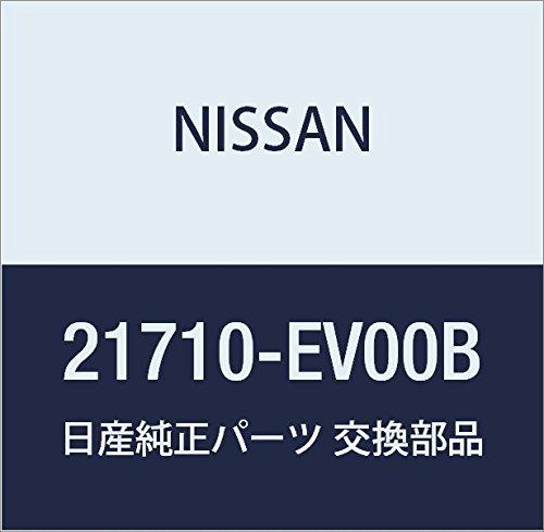 Genuine Nissan 21710-EV00B Engine Coolant Reservoir Tank Assembly
