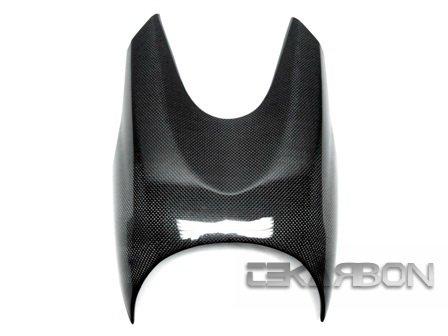 2011 - 2014 Ducati Diavel Carbon Fiber Front Fairing