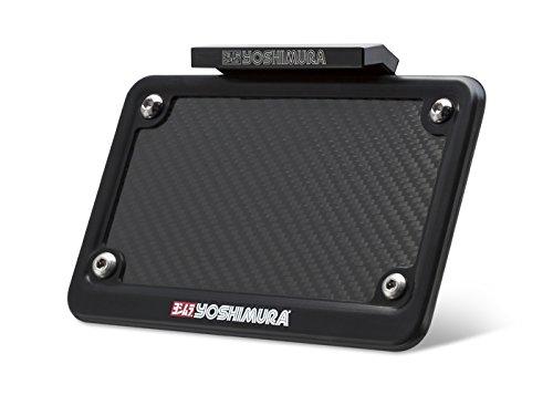 YOSHIMURA Fender Eliminator Kit for 2014-2017 KTM 1290 Super Duke R 070BG162900