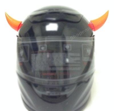 Orange Stick on Motorcycle Helmet Horns 2 horns included