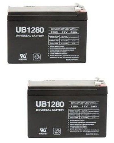 12V 8Ah Scooter Bike Battery Replaces 7Ah High HGH 6-DFM-7 - 2 Pack