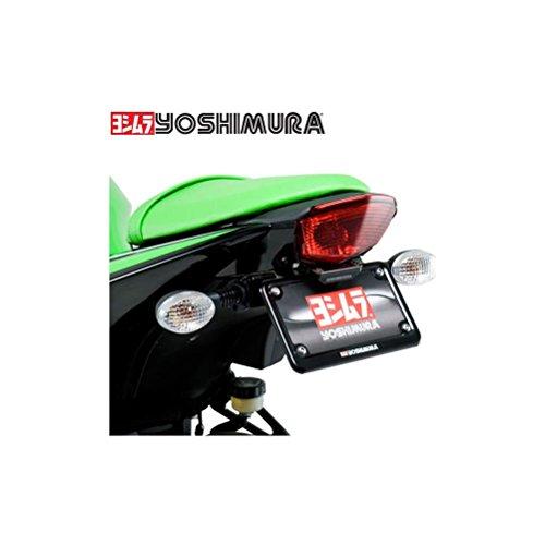 Yoshimura Fender Eliminator 08-12 Ninja 250 R