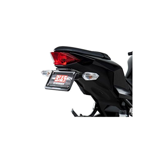 Yoshimura Fender Eliminator Kits