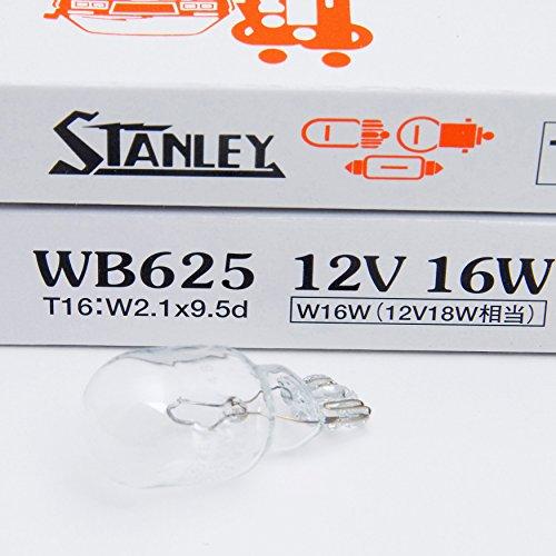 Stanley WB625 12V 16W T16 W21X95D Clear Auto Bulb Plain Box