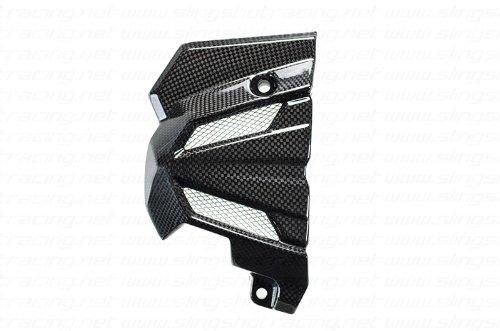 2013 New Kawasaki Ninja 300  ABS  Z250 Z300 Carbon Fiber Fibre Front Chain Sprocket Cover Panel Guard