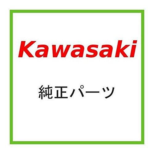 99 Kawasaki KVF 300 A Prairie 4x4 used Front Skid Plate Guard 55020-1649-CQ