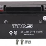 Tms-reg-Agm-Atv-Battery-Yt7b-bs-Yt7b-4-For-Suzuki-Drz400-E-s-sm-00-09-Yamaha-Yfz450-04-09-450x-Ds450-Ttr-250-2255.jpg